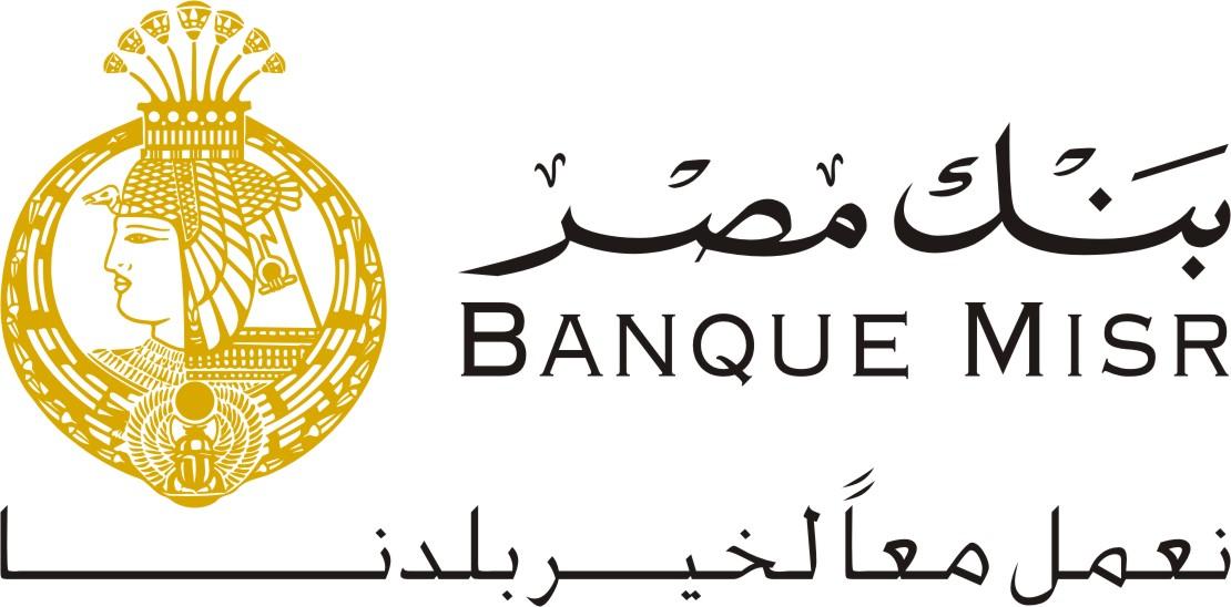 Banque-Misr.jpg
